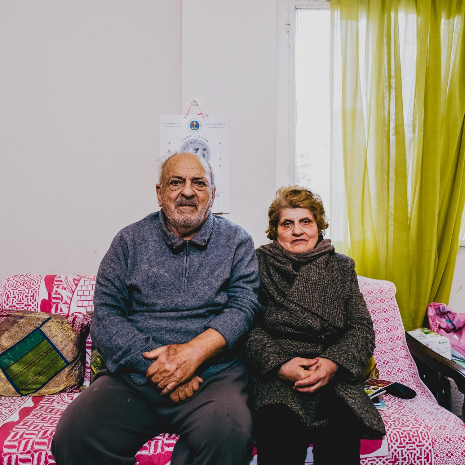 THE DAUNTING ROUTE OF MANIAL & FANAR, IRAQI CHALDEAN REFUGEES IN LEBANON